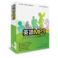 英語 MP3(支援 Windows 7)